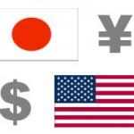 us-dollar-yen