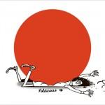 Japanese Candlesticks – Trading naked