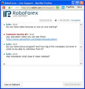 RoboOption FAQ