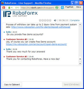 RoboOption FAQ Chat