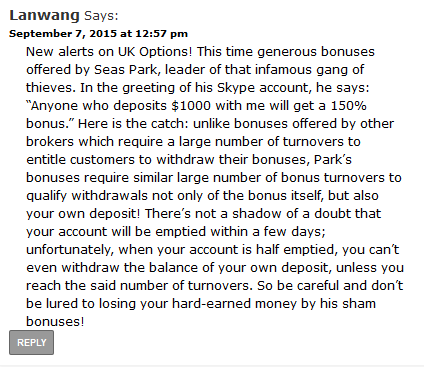 Lanwang ScamWatch preview