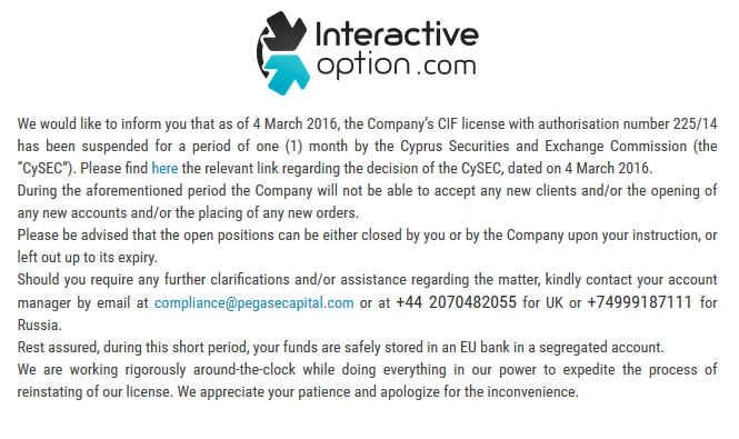 InteractiveOption CySec Notice