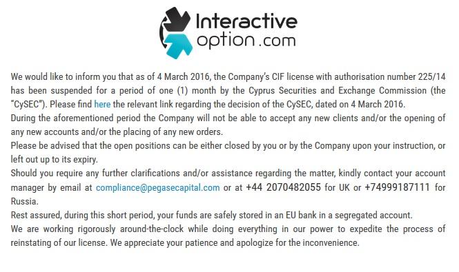 InteractiveOption CySec Notice